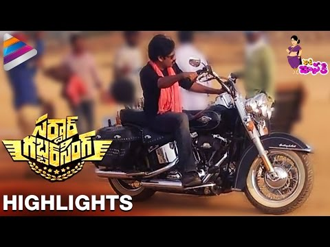 Sardaar Gabbar Singh Title Song | Highlights | Pawan Kalyan | Kajal Aggarwal | DSP | Kaaki Janaki