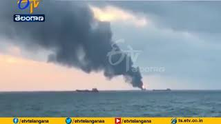 Moscow | 11 Dead as Ships with Indian, Turkish Crews Catch Fire | in Kerch Strait