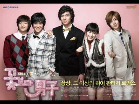 BOYS OVER FLOWERS OST-WISH YOU'RE MY LOVE BY T-MAX W/ LYRiCS