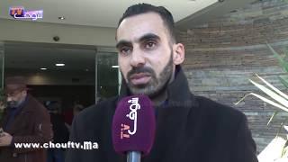 الحصاد اليومي.. الملك محمد السادس يتكلف بعلاج الفنان عبد الرؤوف       حصاد اليوم