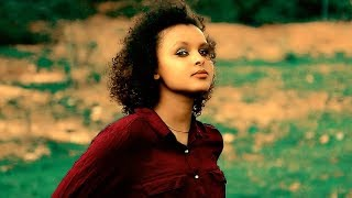 Getu Omahire - Endanleyay | እንዳንለያይ - New Ethiopian Music 2018 (Official Video)