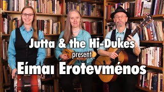 Jutta And The Hi-Dukes - Είμαι Εροτεγμένος - #WorldMusicWednesday music video