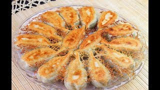 Homemade Crispy Potstickers - Pan Fried Dumpling - Street Food At Home