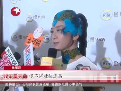 So You Think You Can Dance金星杨丽萍水火不容? 《舞林争霸》幕后解密