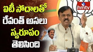BJP MP GVL exposes IT Report on Revanth Reddy..