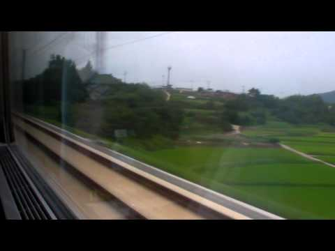 Baixar vacation to Japan KTX train to Buson