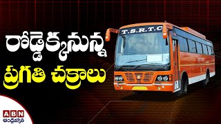 TSRTC buses to hit city roads today after six months..