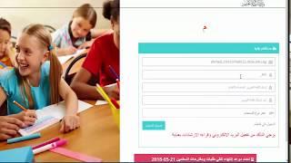 تسجيل طلبات النقل و تغير المسمى الوظيفى للمعلمين حتى 21/5 ...