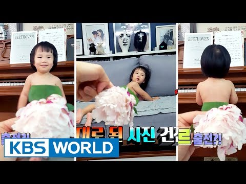 Fairy Rohui in her unique dress ♥ [The Return of Superman / 2017.06.25]