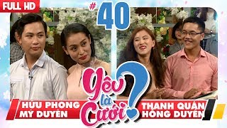 LOVE IS MARRIAGE?| #40 UNCUT| 6-year-gap couple - Reality is different from the online