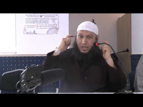 das Benehmen des Propheten Mohamed S.A.W - Sheikh Abdellatif