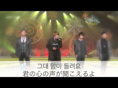 Don't say goodbye -東方神起-【日本語字幕】