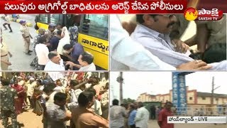 AgriGold Victims Stage Protest at Haailand | Arrested | Sakshi Live Updates - Watch Exclusive