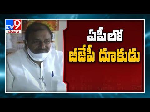 Centre never intervenes in state capital issues: AP BJP chief Somu Veerraju
