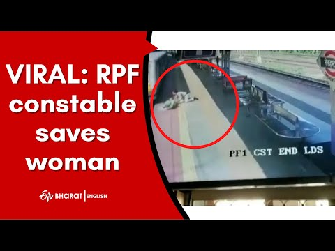 RPF constable saves woman from slipping under moving train, CCTV footage