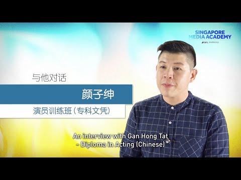 Gan Hong Tat