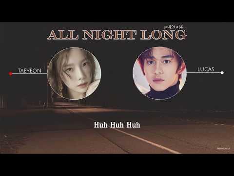 [THAISUB/ซับไทย] Taeyeon (태연) – All Night Long (저녁의 이유) Feat. LUCAS of NCT