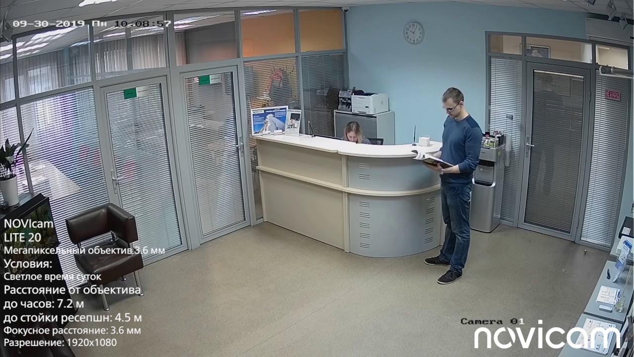 NOVIcam LITE 20 купольная внутренняя 4 в 1 видеокамера 2 Мп