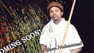 Adnaan Mohammed: Hin Maqu Karaarraa