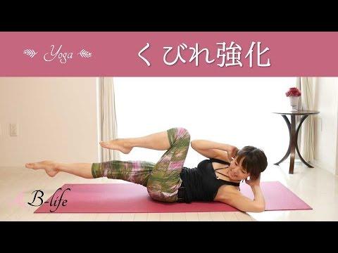 腹筋だけでは作れない くびれ強化エクササイズ