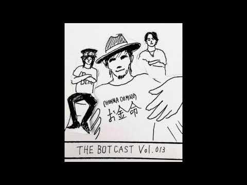 THE BOHEMIANSのTHE BOTCAST Vol.013
