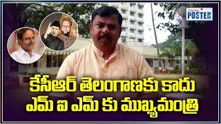 Raja Singh makes sensational comments on KCR, Akbaruddin O..
