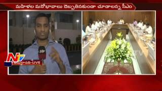 Chandrababu meets ministers; decision on wine shops..