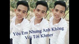 Yêu Em Nhưng Không Với Tới ( Khmer )