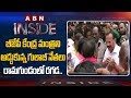 TRS Leaders Stopped Central Minister Convoy- Inside