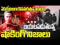 Tollywood Drugs Case: Seven Hours Investigation Key Facts Revealed by Navadeep | ABN Telugu
