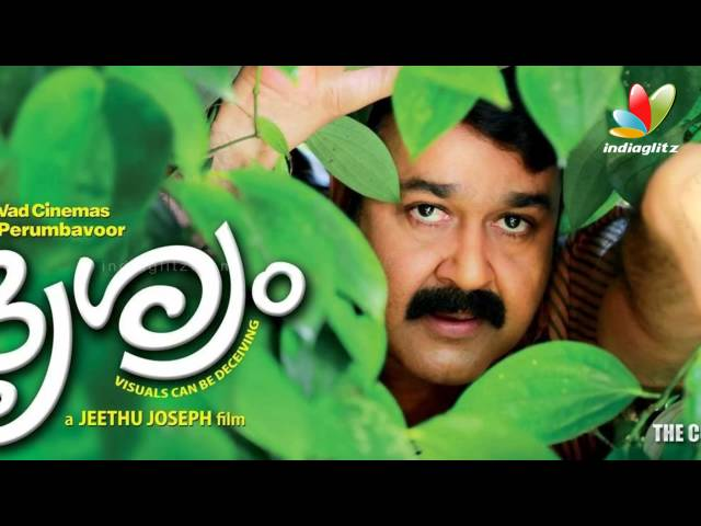 Drishyam Bags Kerala Film Critics Association Awards I Jeethu Joseph, Meena, Remya Nambeesan