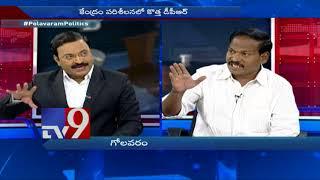 Big News Big Debate- Polavaram project moves one step ahea..