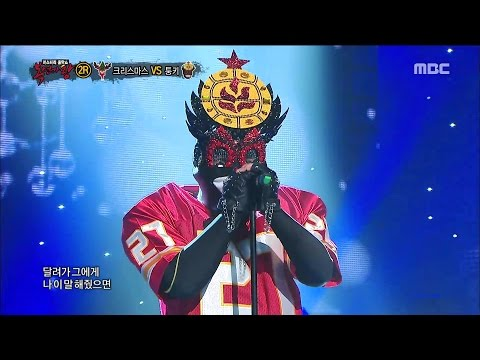[King of masked singer] 복면가왕 스페셜 - (full ver) Lee Jung - People who make me sad