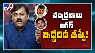 GVL about attacks on Chandrababu's convoy in Visakhapatnam..
