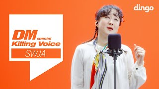 [4K][Special]선우정아(SWJA)의 킬링보이스를 라이브로!ㅣ도망가자, 남, 구애, 뒹굴뒹굴, 고양이, 봄처녀, 쌤쌤, 동거, 백년해로, 그러려니ㅣ딩고뮤직