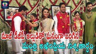 akhila priya divorce shocking news, what is fact marriage photos
