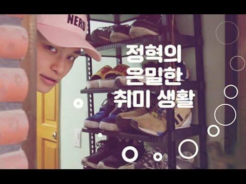 [ESteemTV] 정혁의 은밀한취미생활