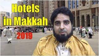 Hotels in Makkah || Hotel in makkah near haram || cheapest hotel in makkah