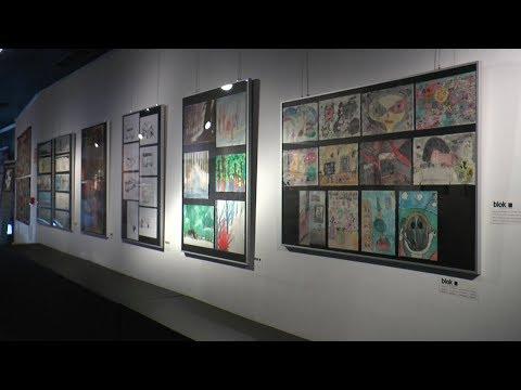 BLOK Arte Eskolako ikasleen lanak Topic-en  daude ikusgai