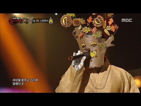 [King of masked singer] 복면가왕 스페셜 - (full ver) Kim Dong Wan - The First Poem, 김동완 - 서시