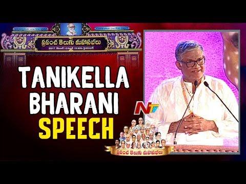 CM KCR's Noble Gesture gave me Goosebumps : Tanikella @ Prapancha Telugu Mahasabhalu