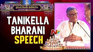 CM KCR's Noble Gesture gave me Goosebumps : Tanikella @ Pr..
