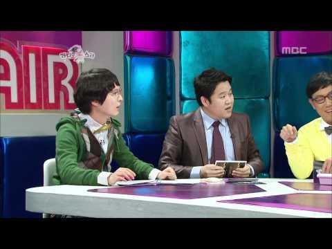 The Radio Star, Kim Jong-guk(1), #21, 탁재훈, 김종국, 휘성(1) 20081210