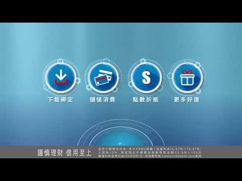 中油Pay產品介紹(功能篇)