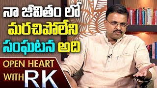 Ex-CBI JD Lakshmi Narayana About his Most Unforgettable Mo..