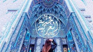 Arabic Remix l  Yunee ريمكس عربي by FG ( Oriental Trap Music )