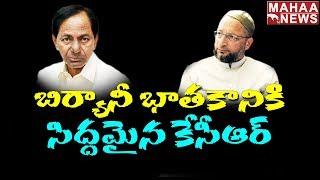 Telangana verdict: KCR meets Asaduddin Owaisi..