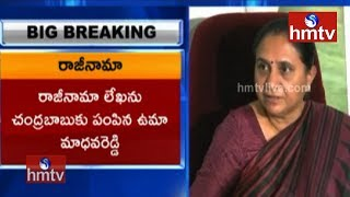 Uma Madhava Reddy resigns TDP, to Join TRS tomorrow..