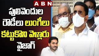 Kodali Nani venting frustration on Chandrababu to cover up..