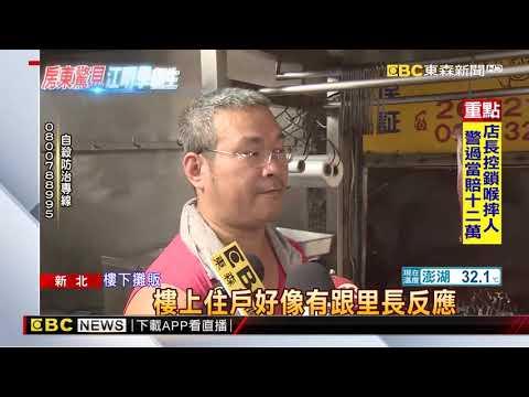 江明學租屋處輕生 警方:死亡超過一星期